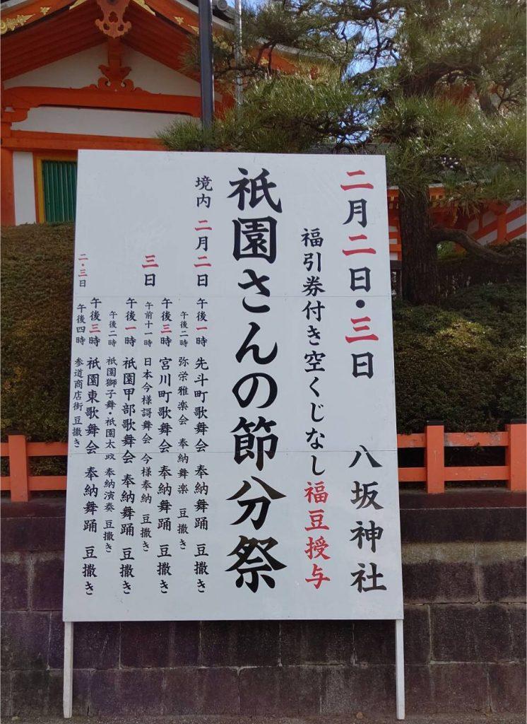 きものレンタル 夢京都祇園店