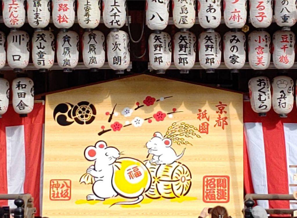 きものレンタル 夢京都 祇園店