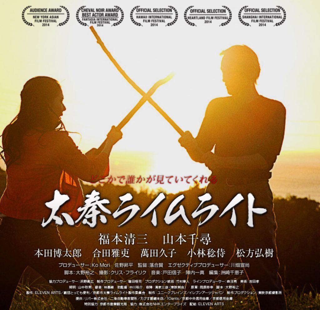 京都の映画🎞
