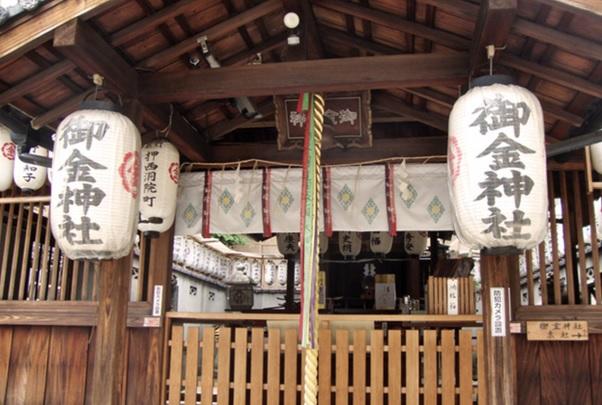 着物で行きたい御金神社【きものレンタル夢京都祇園店】