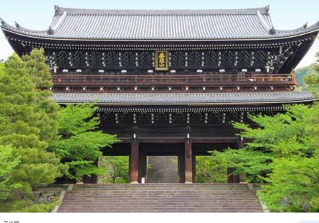 京都の七不思議☆「知恩院」
