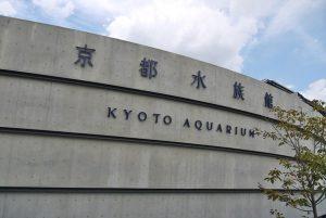 夢京都コラム