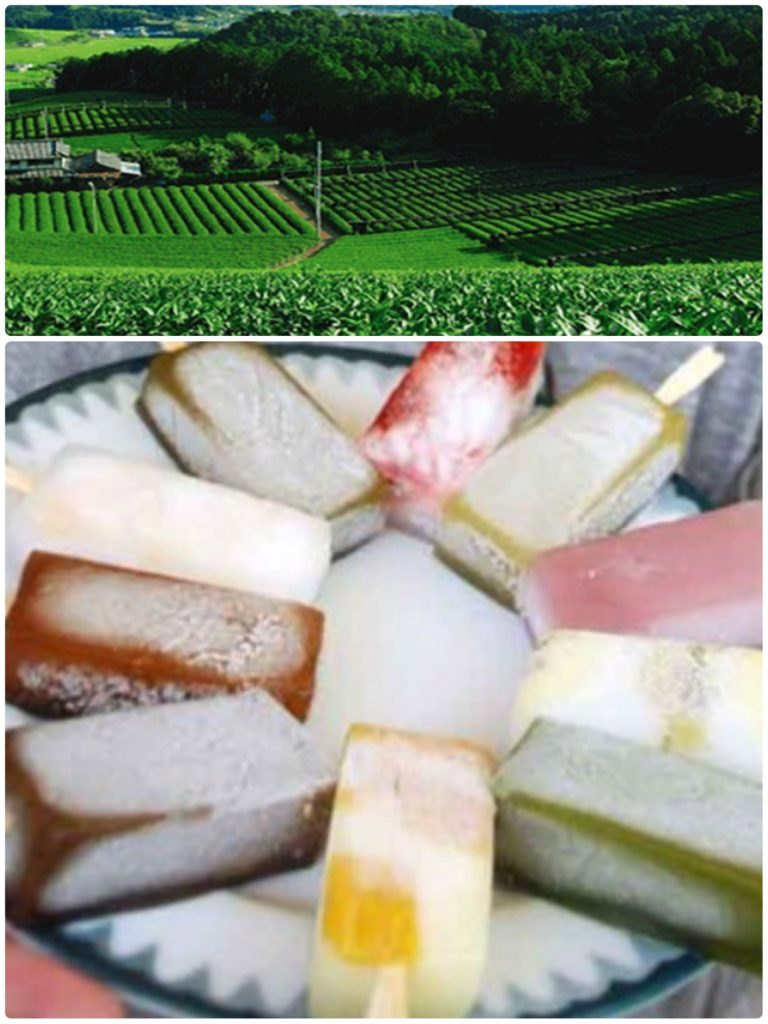 「もちり棒」京都の茶畑の地