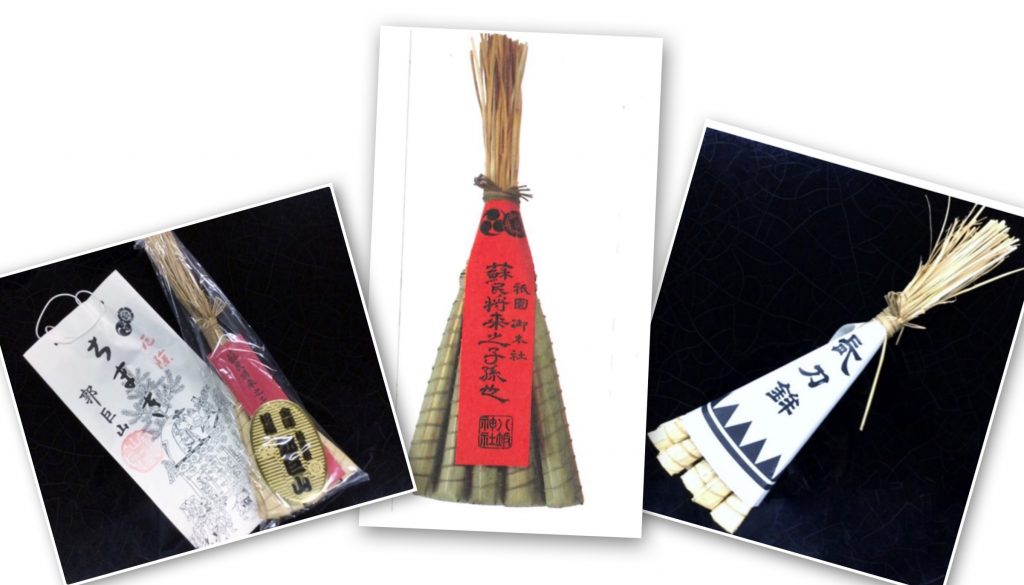 粽(ちまき)祇園祭。