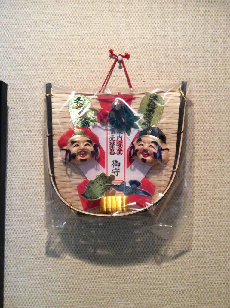 十日ゑびす大祭(初ゑびす)【京都ゑびす神社】