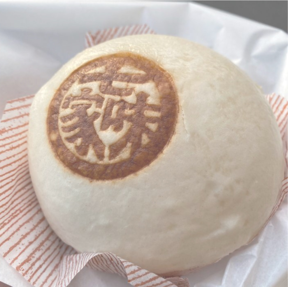 七味唐辛子 / 七味家本舗