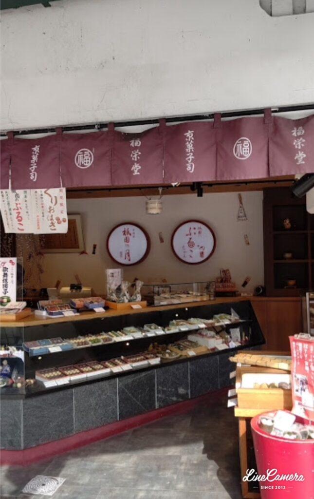 京都のお団子